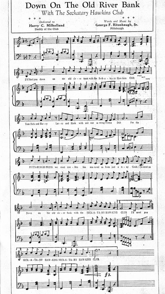 All Music Chords great balls of fire sheet music : 2003 Seckatary Hawkins Web Site